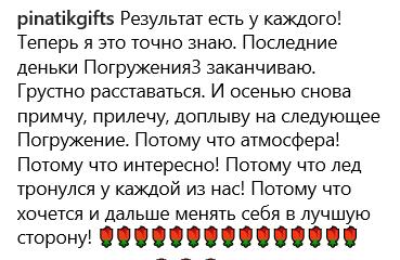18072314__pinatikgifts_.png.6a1432456a13267b3b410f17900f15cb.png