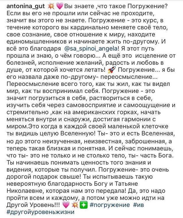 WhatsApp Image 2018-06-09 Настя1.jpeg