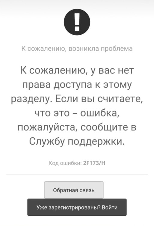 IMG_20190207_161452.jpg