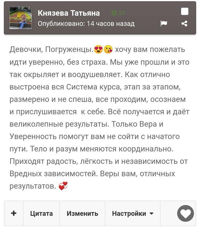 Screenshot_20190312_180833.jpg